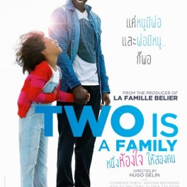 Two is a Family  (3)