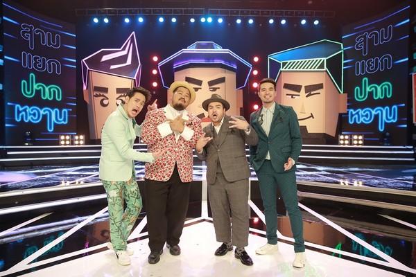 3 Yek Pak Whan (8)