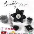 Candle of love (11)