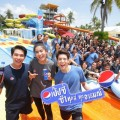 Pepsi Exclusive Summer Trip _main