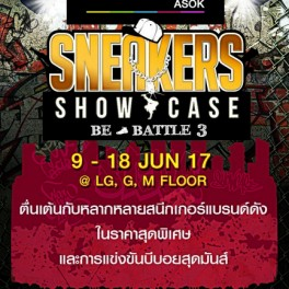 Sneakers Show Case 2017