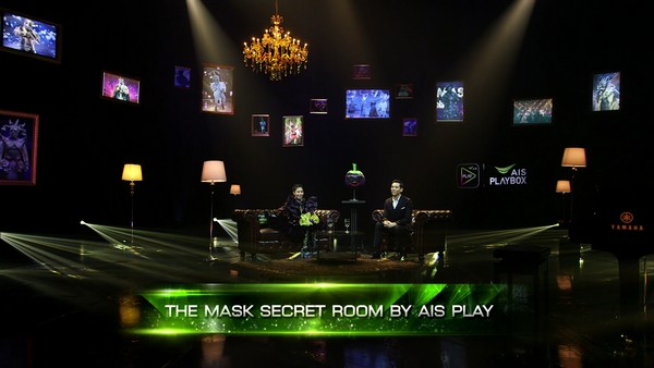 The Mask Secret Room by AIS (FINAL) (2)