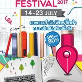 Book Festival 2017