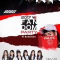 FANDOM PARTY (1)