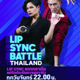 Lip Sync Battle Thailand