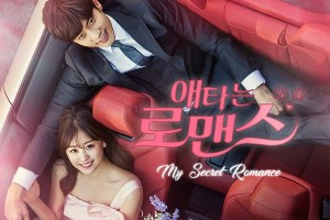MY SECRET ROMANCE ON IFLIX
