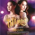 Miss Tiffany's,The Reality (1)