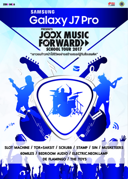 SAMSUNG Galaxy J7 Pro Presents JOOX Music Forward School Tour 2017