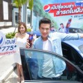 Pepsi Dream Car (1)