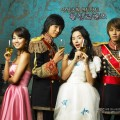 Princess Hours (1)