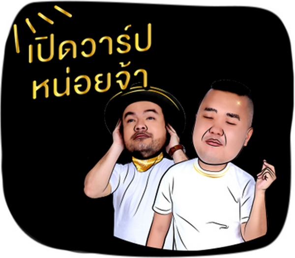SHOCK_LOK_STICKER (2)