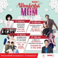 SHOW DC Wonderful Mom (1)