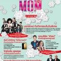 SHOW DC Wonderful Mom (3)