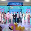 Watsons (5)