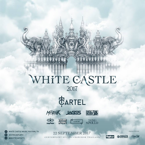 White Castle 1
