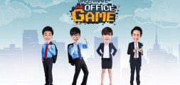 officegame-long