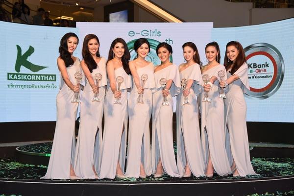KBank e-Girls 9 (22)