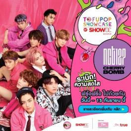 NCT_Line (1)