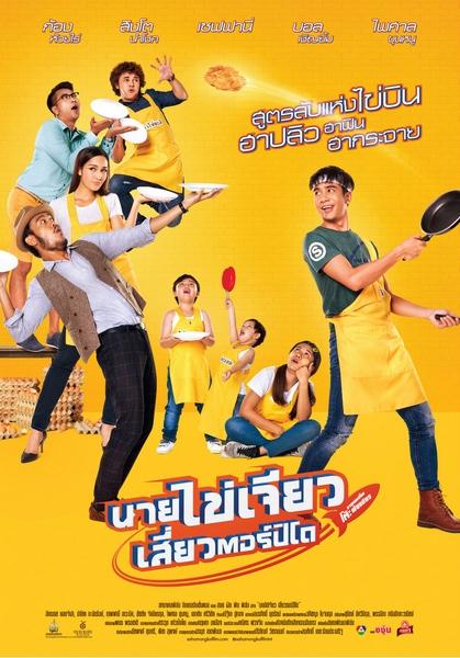 kaiJeow-Theme-Poster-create