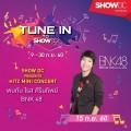 show dc (7)