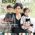 Amarin Baby & Kids (1)