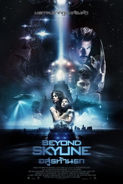 Beyond Skyline (10)