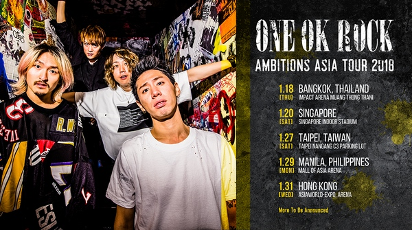 ONE OK ROCK (4)