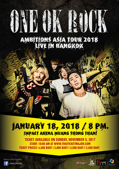 [Poster-002] ONE OK ROCK AMBITIONS ASIA TOUR 2018 Live in Bangkok
