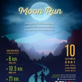 Poster Suan Phueng Moon Run