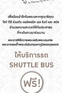 ShowDC free (7)