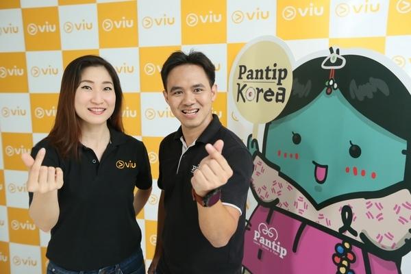 Viu & Pantip.com Partnership 3