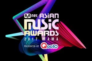 2017MAMA_logo
