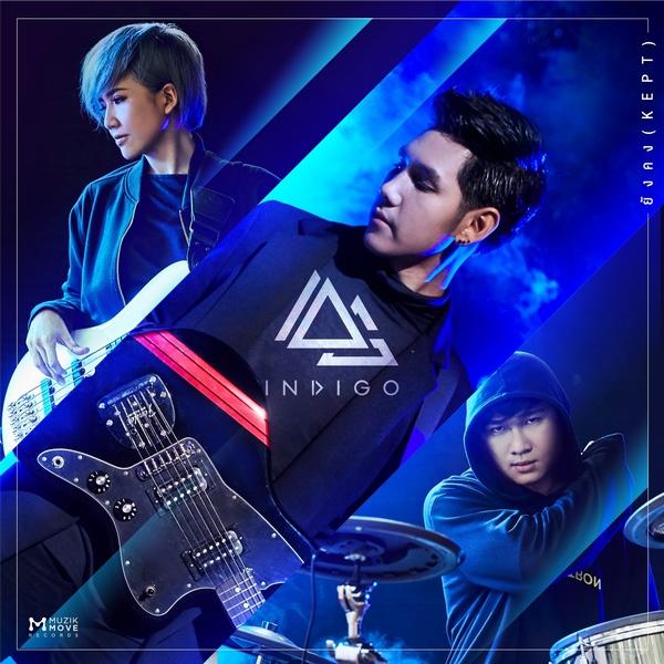 Indigo Cover (1)