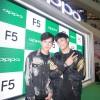 OPPO F5 (1)