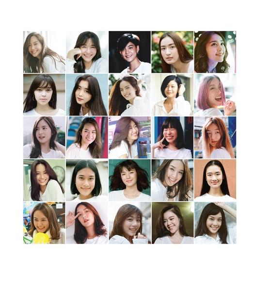 Organic Smile (3)