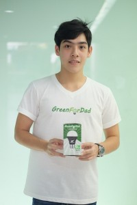 greenForDad (2)