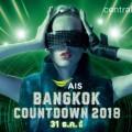 AIS Bangkok Countdown 2018