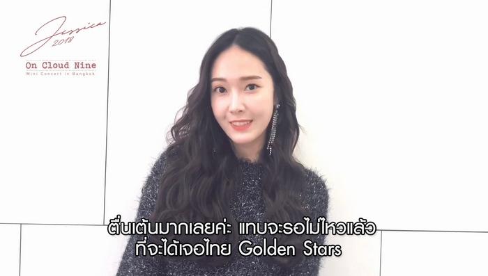 [Jessica_TH] (4)
