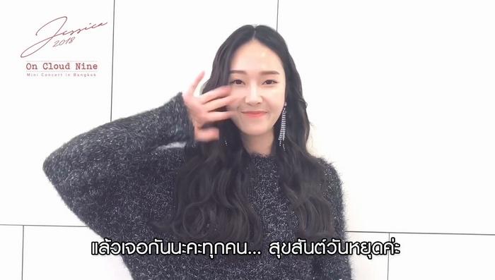 [Jessica_TH] (5)