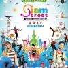 SiamStreetFest