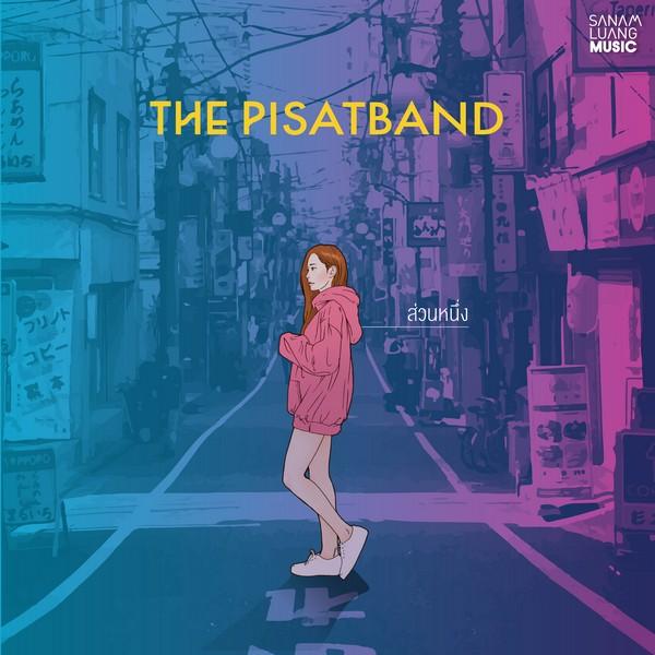 The Pisat Band  (1)