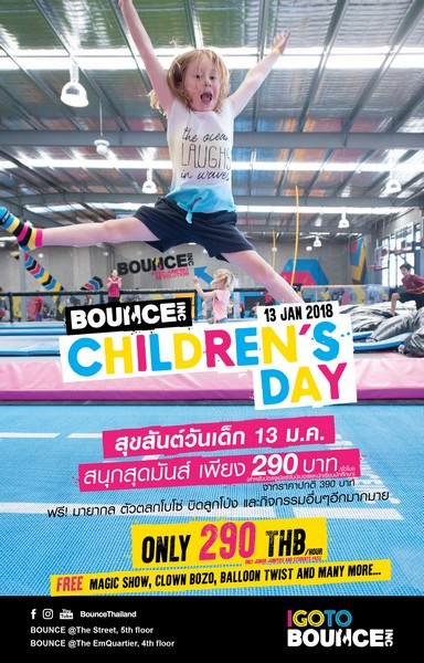 BOUNEC children's Day