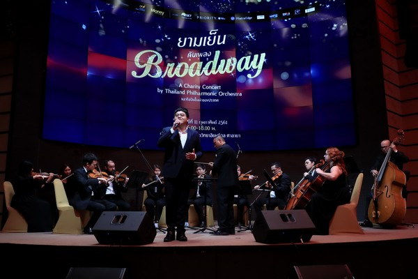 Broadway (17)