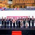 Japan Expo Thailand 2018  (21)