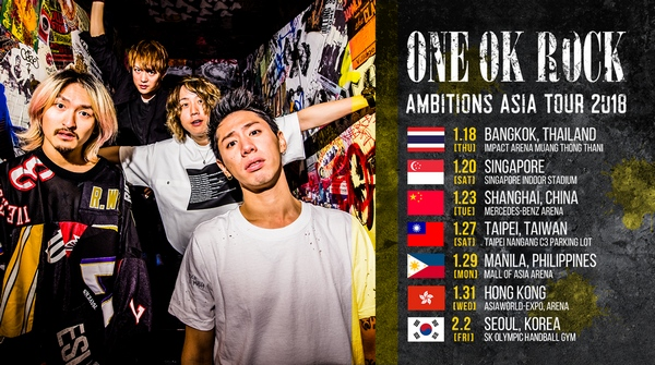 ONE OK ROCK AMBITIONS (5)