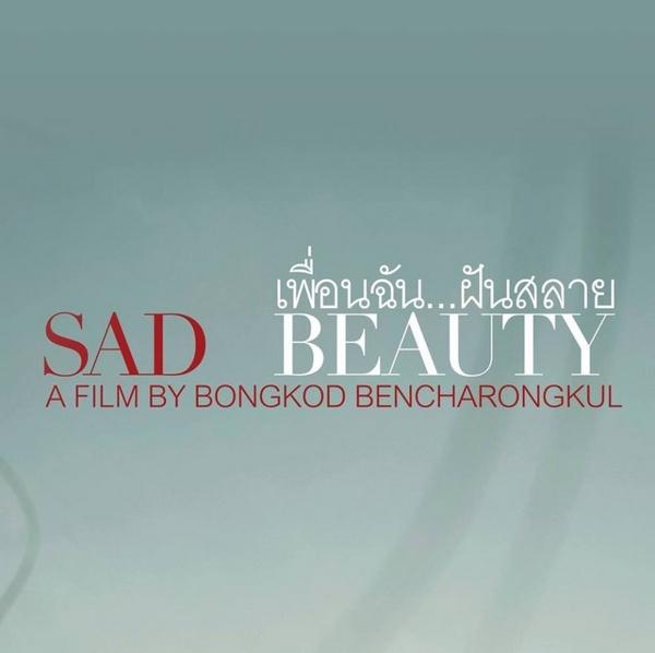 Sad Beauty (5)