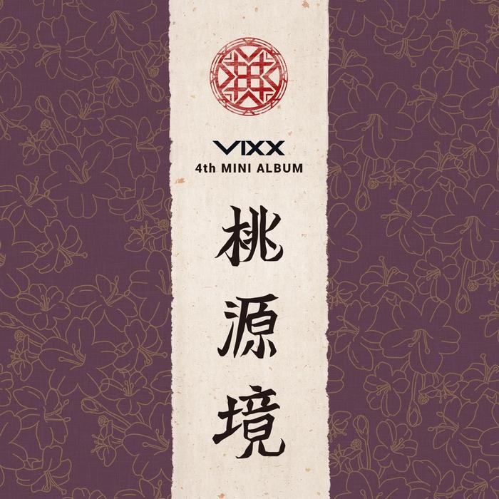 VIXX_mbc (2)