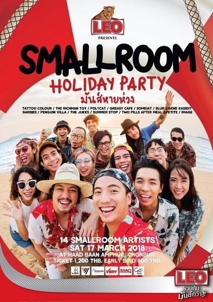 smallroom holiday party (1)