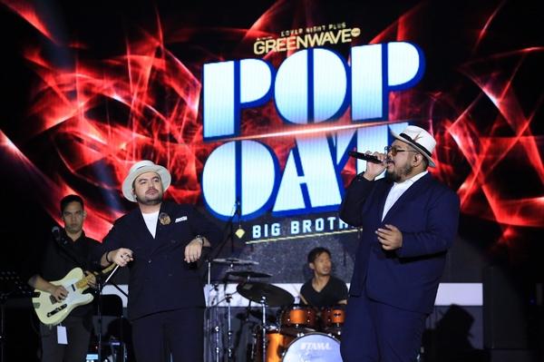 Cover night plus_Pop Oat (8)