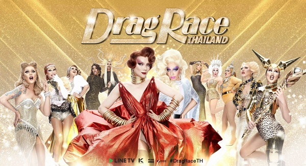 Drag Race Thailand EP1 (7)